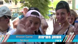Summary of the 14-15.7.2017 - Maccabiah