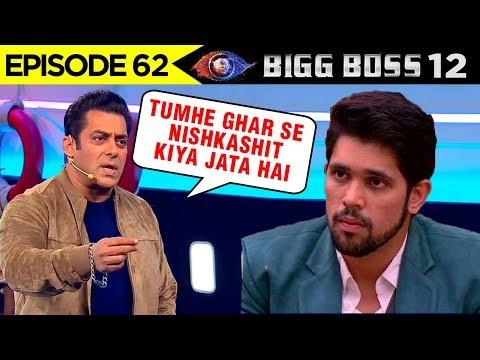 Salman Khan THROWS Shivashish Mishra Out Of The Sh