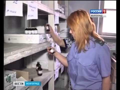 Возбудить девушку таблетки цена