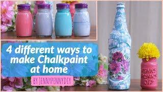 4 Ways To Make Chalk Paint|best Out Of Waste|bottle Decoration|craft|without Crackle Medium|diy Vase