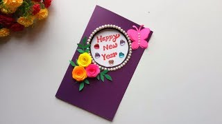 How To Make A Happy New Year Card 2019 Free Video Search Site