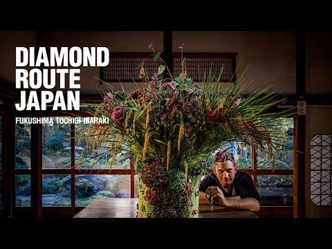 Diamantová cesta Japonska – Fukušima, Točigi, Ibaraki