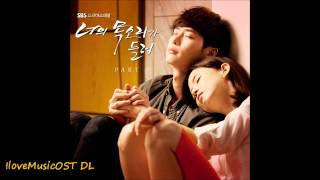[MP3/DL] Melody Day - Sweetly LaLaLa [I Hear Your Voice OST]