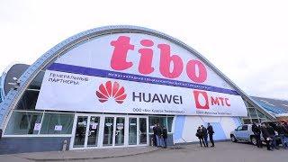 TIBO 2017 Huawei | HighLights 2min | C&B