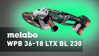 Metabo WPB 36-18 LTX BL 230 (613102810) - відео 1