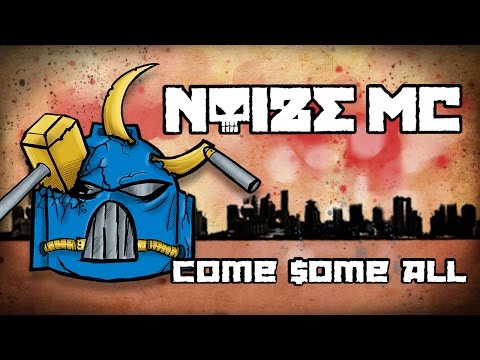 Фото Noize MC — Come $ome All (Тоталитарный Трэпъ)