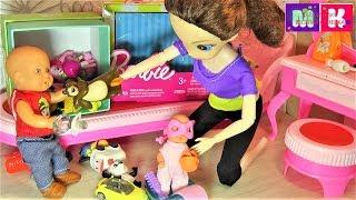 МАКС ЖАДИНА отдай игрушку. Катя и Макс веселая семейка. Мультики с куклами.