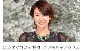 吉瀬美智子、夫と熱いクリスマス!