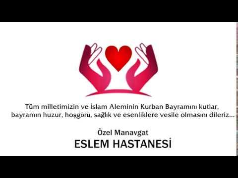 Manavgat Özel ESLEM HASTANESİ Kurban Bayramı Mesajı (2016)