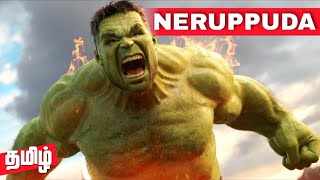 Hulk Tamil Mashup - Kabaali Neruppuda Song Hulk Version