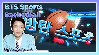 [Rookie King BTS Ep 4 3] Competing Against As Team Old And Young