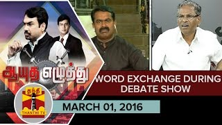 Heated Word Exchange Between Seeman & CPM's Arunan   Thanthi TV