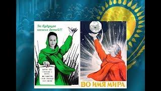 Назарбаева в отставку.