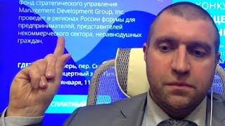 Дмитрий ПОТАПЕНКО: У «Единой России» нет идеологии, но есть наёмники [Новости недели]