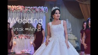 ~Свадебный флешмоб с подружками ~Dance of the bride with her girlfriends ~Wedding day~ Artak ∞ Anna~