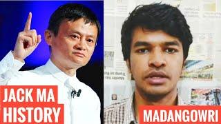 Jack Ma History | Tamil | Best Motivational Video | Madan Gowri | MG