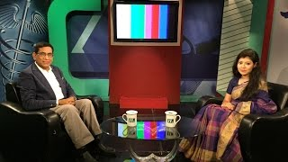 Interview in NTV on Modern treatment of cataract. Guest Prof. M. Nazrul Islam
