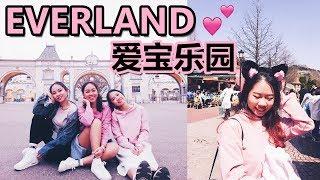 2018 韩国追樱花之旅 EP 6 | 韩国主题乐园 EVERLAND!! 爱宝乐园 // 韩国vlog