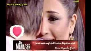 تحميل اغاني حب جديد محمد المجذوب والينا موقع ملوك كول YouTube MP3
