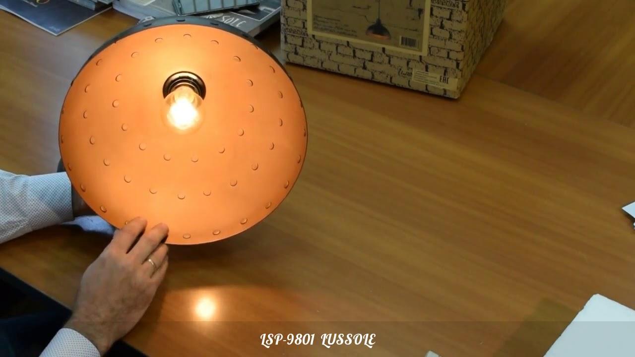 Подвесной светильник Lussole Loft LSP-9801