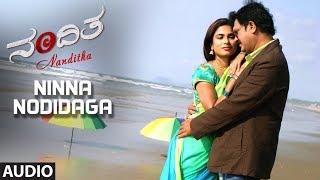 Ninna Nodidaga Full Audio Song | Nanditha New Kannada