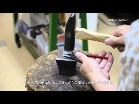 HIROUMI / marriage collection (Pt950地金制作)