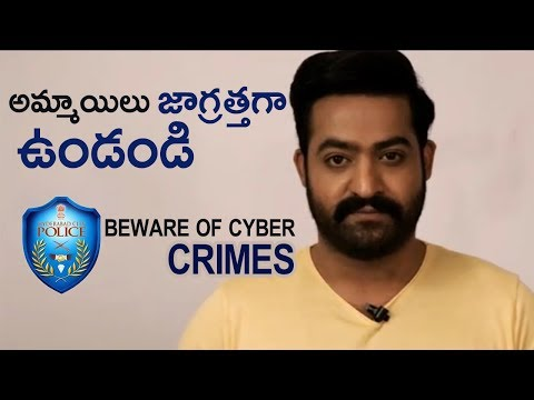 Beware Of Cyber Crimes