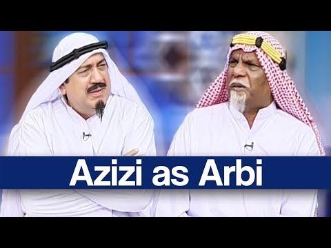 Hasb e Haal 13 January 2019   Azizi as Arbi   حسب حال   Dunya News