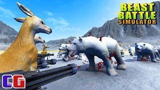 БЕЗУМНЫЕ ЧЕЛЛЕНДЖИ #2 СИМУЛЯТОР БИТВЫ ЗВЕРЕЙ Мульт игра про БОЕВЫХ ЖИВОТНЫХ Beast Battle Simulator