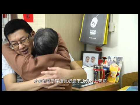 影片: 二人協助長者由床到椅子的轉移
