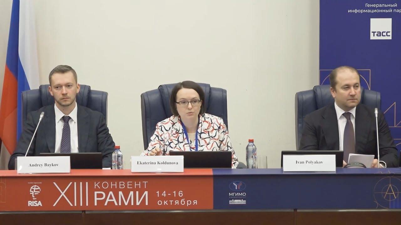 Открытие конференции «Россия и АСЕАН в АТР: динамика взаимодействия, региональные процессы и глобальный контекст»
