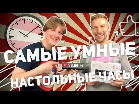 Видео: обзор умных часов LaMetric