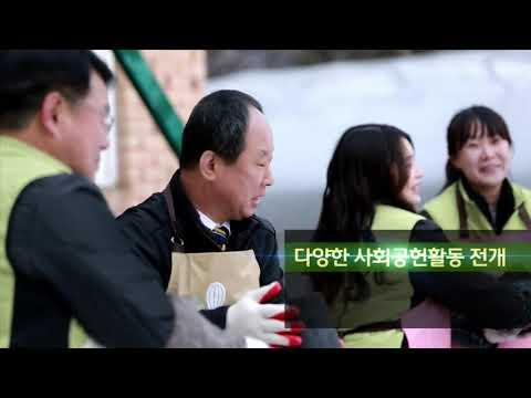 2014년 한국석유관리원 홍보영상