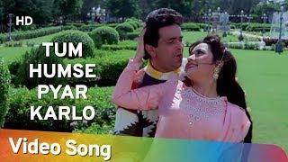 Tum Humse Pyar Karlo | Mohabbat Ki Arzoo   - YouTube