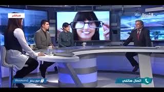 إعوجاج قرنية العين # حياة مقطوف و الدكتور محب الدين سليمان
