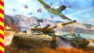 Мультик про танки все серии мальчиков. Мультики про сражения стальных танков СССР. Атака танков.