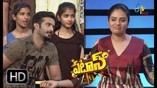 Patas| 19th September 2018 | Full Episode 874 | ETV Plus