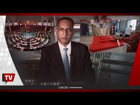نافذة على العالم| جرائم انتخابات في تونس وتجسس على فيسبوك