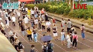 【直播】7.12 衝破50萬不是夢 大埔廣場初選票站 (阿細報導)