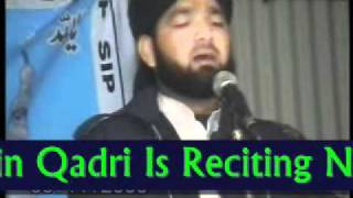Mumtaz Qadri Is Reciting Naat Near His Home in Programe of Shababe Islami (31/12/2010)
