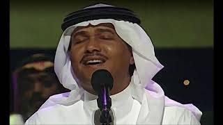 تحميل اغاني شفتك وزاد بي الولع والشوق - محمد عبده - جلسة خاصة MP3