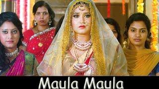 HD Maula Reham Kare || Khesari Lal Yadav   - YouTube