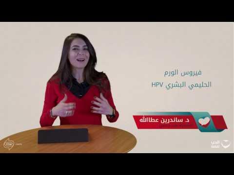Hiv and bladder cancer