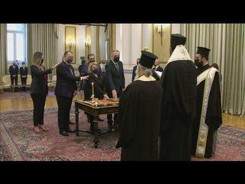 Ορκομωσία της τρίτης ομάδας των νέων υπουργών και υφυπουργών της κυβέρνησης