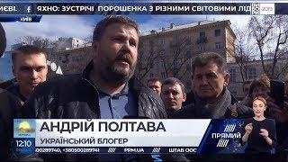 Найвідоміші блогери України закликали до чесних виборів