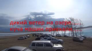 Ловля карася на озере черном в хакасии