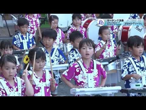 Seiwagakuindaini Kindergarten