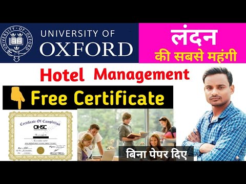 Hotel Management Free Certificate || Oxford University Free Course ...