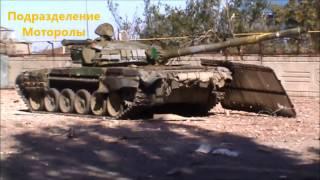 """Подразделение """"Моторолы"""" в боях за аэропорт"""