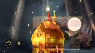 اغاني طرب MP3 الشاعر كريم البطلي مهرجان هدم قبور ائمة البقيع والمرحوم سالم البطلي2019480P تحميل MP3